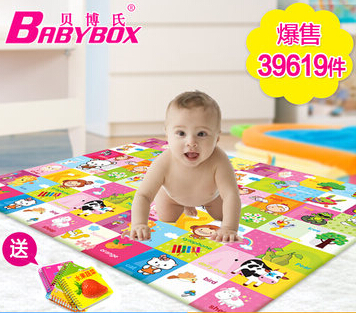 韩国贝博士婴儿爬行垫